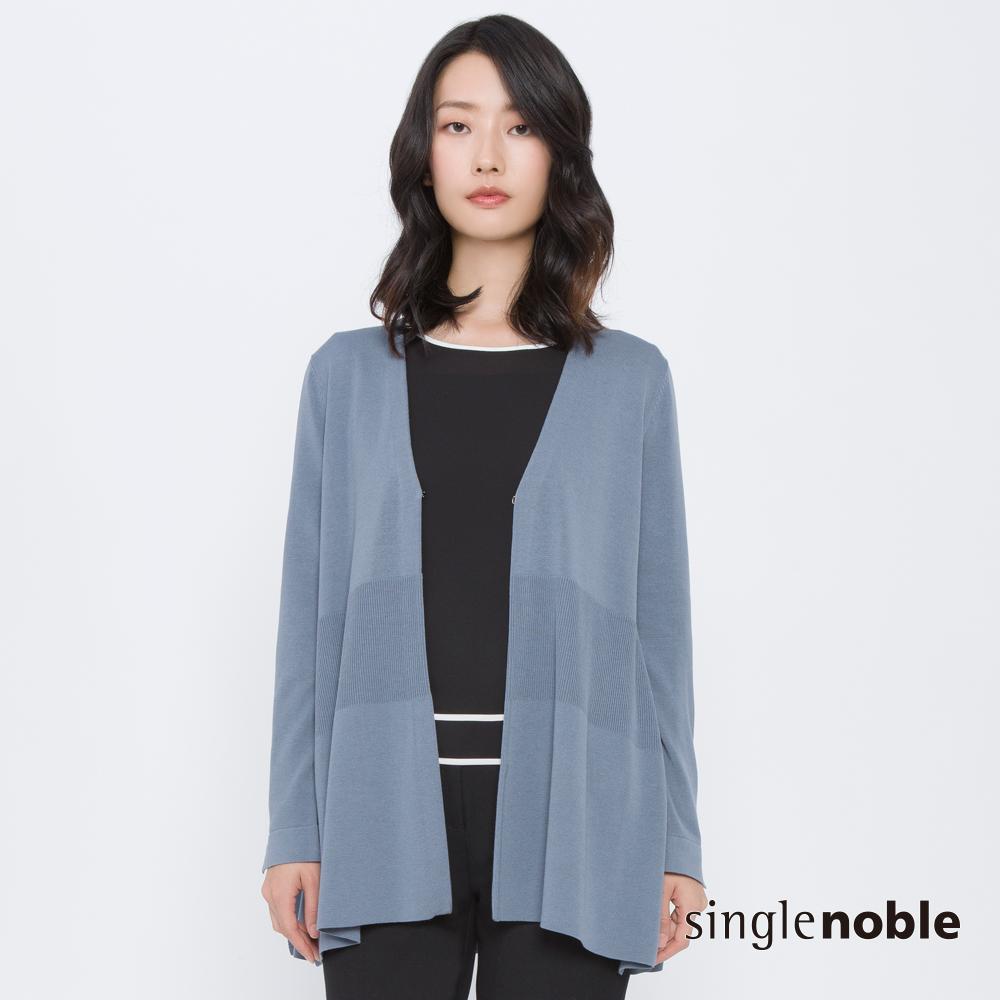 獨身貴族 俐落氣度開襟傘襬針織罩衫(2色)
