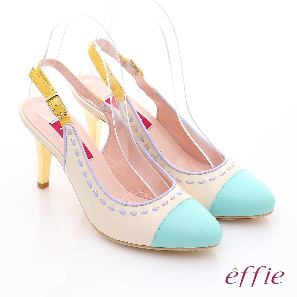 effie 軟芯系列 全真皮雙色拼接車縫線金屬細高跟鞋(蒂芬妮綠)