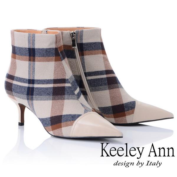 Keeley Ann率性街頭~經典格紋拼接尖頭細跟靴(米色877857130-Ann系列)