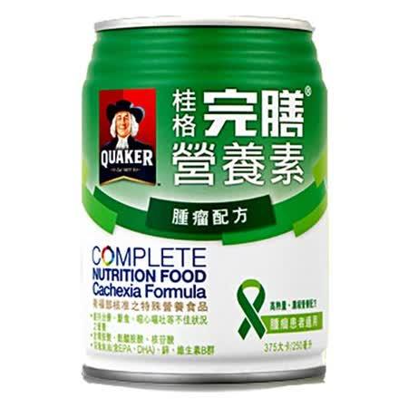 桂格完膳營養素 腫瘤配方240ml 24入