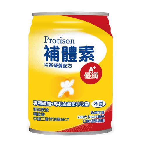 補體素 優纖A+液體 不甜 237ml*24罐/箱 加贈2瓶★愛康介護★