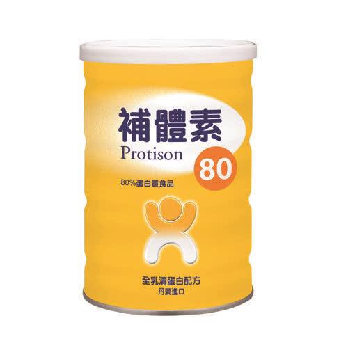 補體素80 250g/瓶★愛康介護★