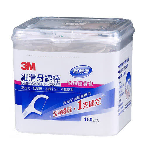 3M細滑牙線棒附贈隨身盒 150支/盒★愛康介護★
