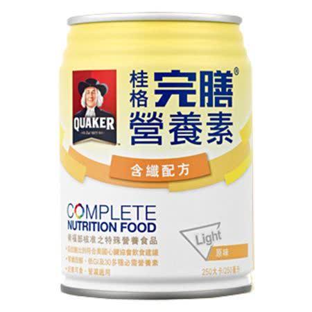 桂格完膳營養素 含纖配方250ml 24入