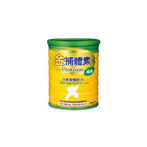金補體素 植醇 均衡配方 900g/瓶★愛康介護★
