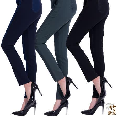 竹露衣 收腹美臀顯瘦長褲
