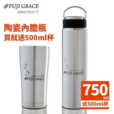 FUJI-GRACE 316陶瓷層保溫瓶
