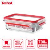 (任選)【Tefal 特福】德國EMSA原裝 無縫膠圈防漏玻璃保鮮盒-700ML長方型(微烤兩用)(超強30年保固)