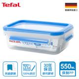 (任選)Tefal法國特福 德國EMSA原裝 無縫膠圈PP保鮮盒 550ML