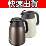 TIGER虎牌 1.2L提倒式不鏽鋼保冷保溫熱水瓶 (PWM-B120)