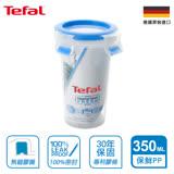 (任選)Tefal法國特福 德國EMSA原裝 無縫膠圈PP保鮮盒 350ML圓型水杯