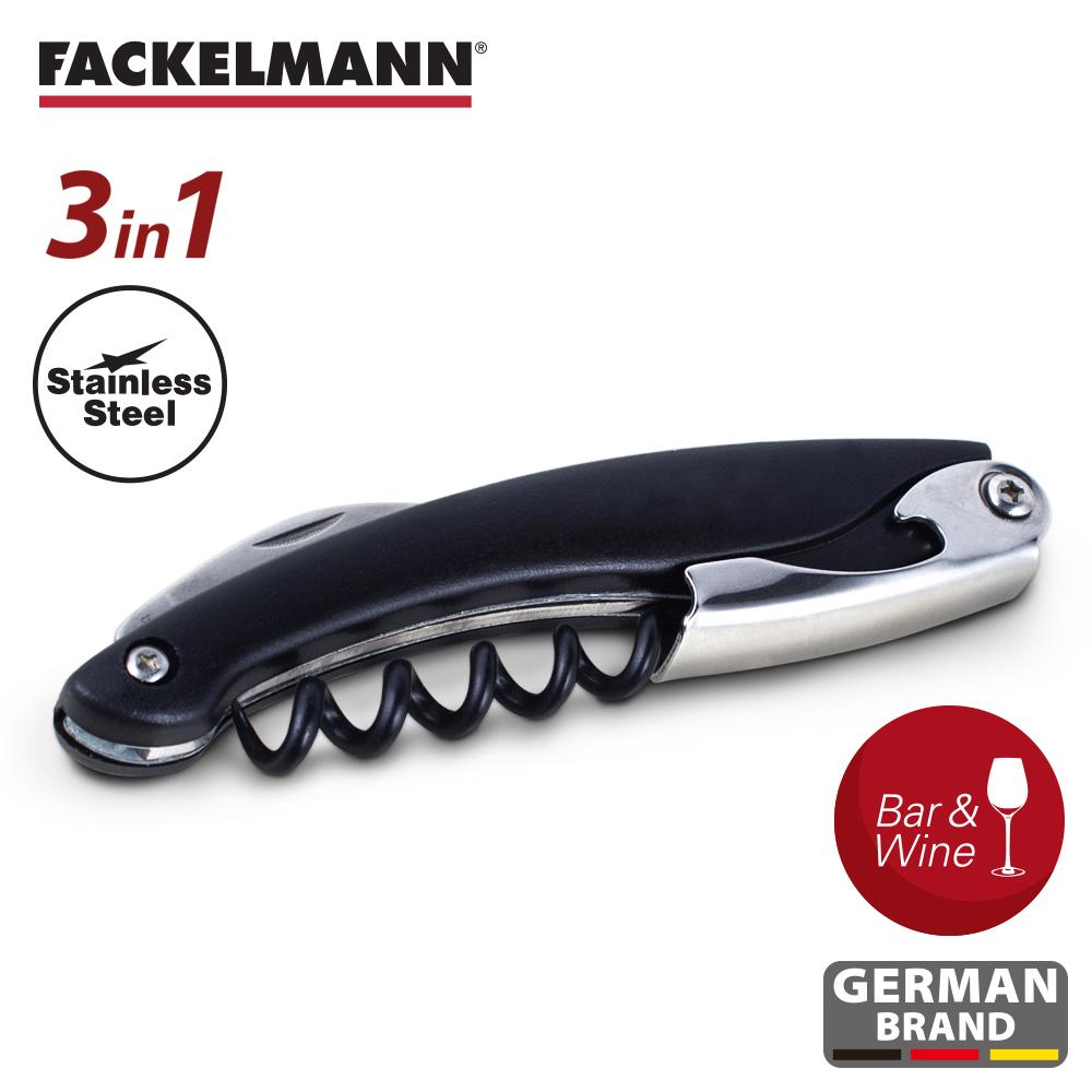 德國Fackelmann 黑金系列三合一紅酒開瓶器 FA-5306681
