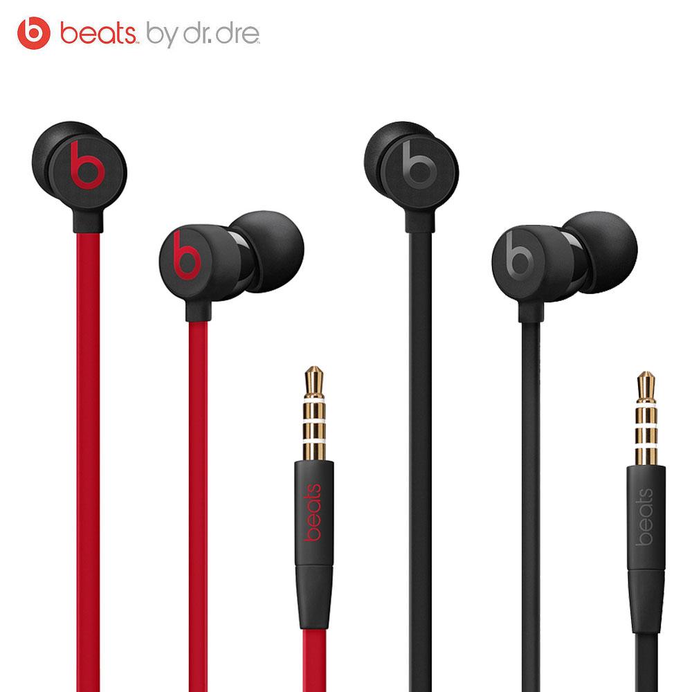 Beats urBeats3 入耳式有線耳機 - 3.5mm