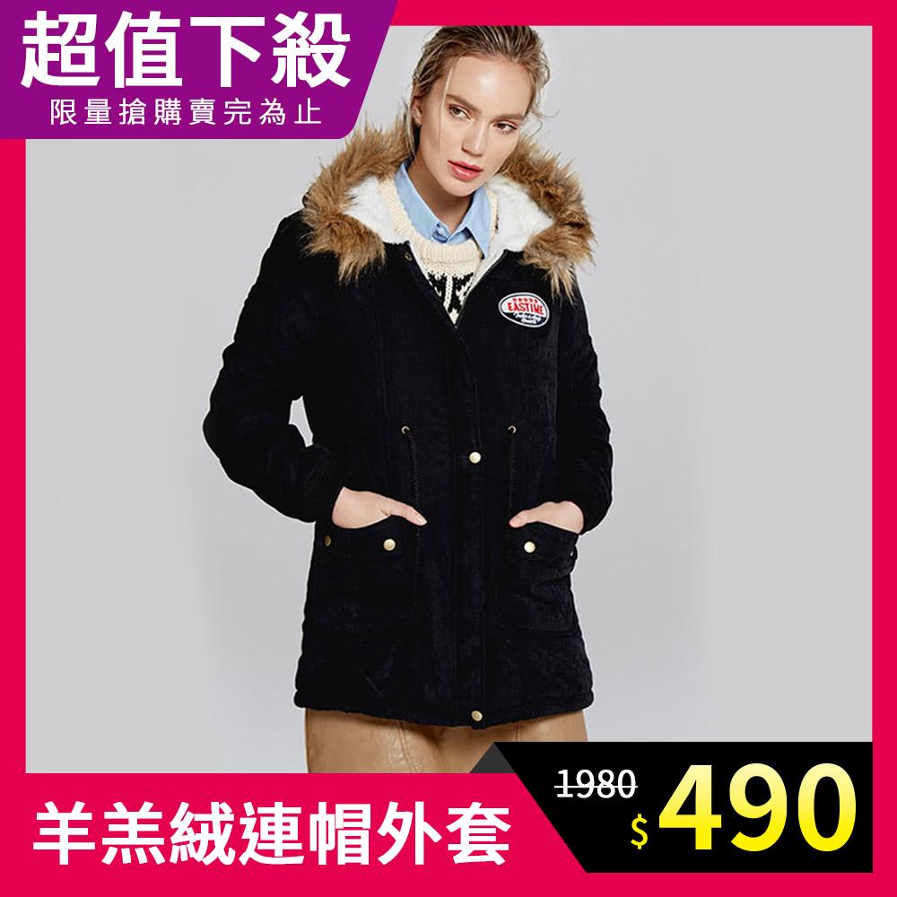 【KISSDIAMOND】韓版超保暖收腰羊羔絨長版連帽外套(保暖/防風/休閒/顯瘦/現貨/4色 S-2XL可選)