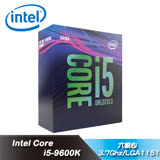 【Intel英特爾】Intel i5-9600K【6核/6緒】 中央處理器