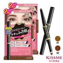 買一送一【KISSME 台灣奇士美】HeavyRotation 3D完眉雙頭眉粉筆 (快速到貨)