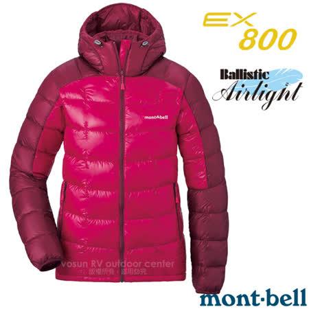 日本 MONT-BELL  女款 Superior 鵝絨外套