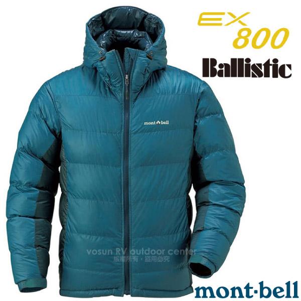 【MONT-BELL 日本】男新款 800FP Alpine 輕量羽絨外套/夾克.輕量防風夾克.禦寒大衣/質輕保暖.舒適透氣.防污耐用/1101407 汽油藍
