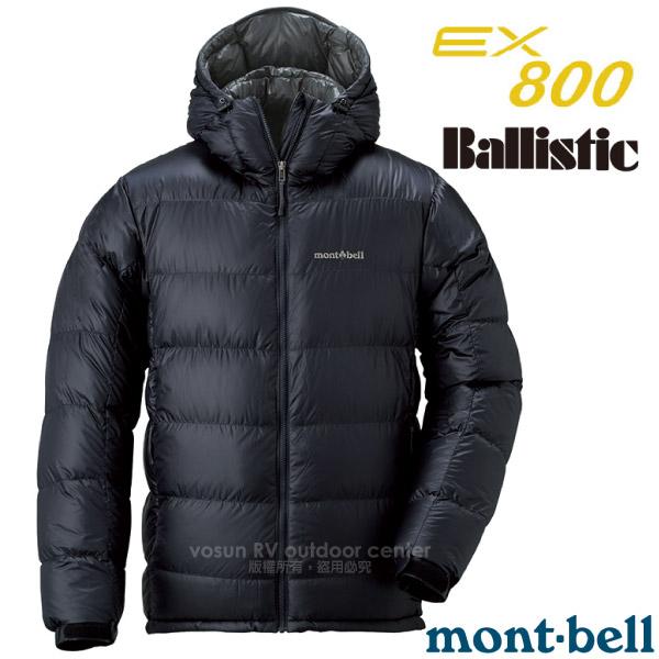 【MONT-BELL 日本】男新款 800FP Alpine 輕量羽絨外套/夾克.輕量防風夾克.禦寒大衣/質輕保暖.舒適透氣.防污耐用/1101407 黑