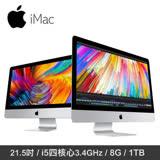 福利機★Apple iMac 21.5吋 4K/i5四核3.4GHz/8G/1TB 桌上型電腦 (MNE02TA/A)