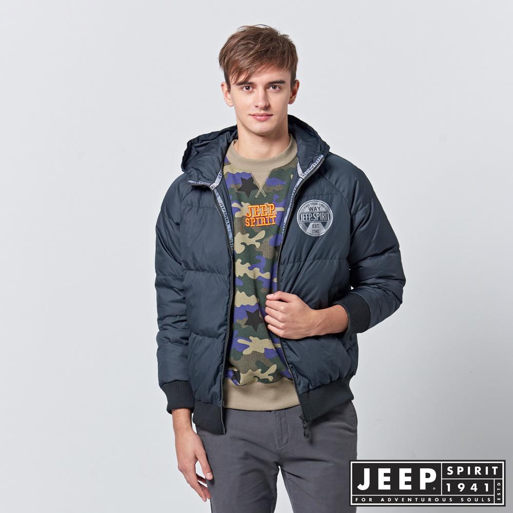 【JEEP】 型男羽絨短版連帽外套 (深海藍)