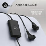 B&O PLAY Beopla E4 丹麥皇室御用 入主動降噪耳式耳機 黑色
