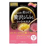 日本UTENA佑天蘭-黃金果凍面膜(玫瑰)3片
