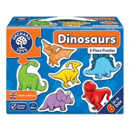 英國Orchard Toys 第一組拼圖-恐龍