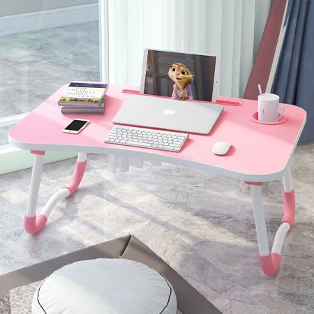 Style 攜帶式 床上電腦桌/摺疊桌