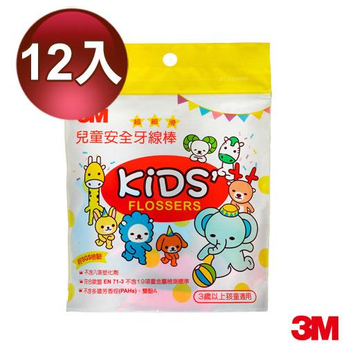 3M 超細滑兒童安全牙線棒(袋裝)12入(共456支)