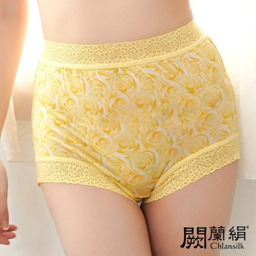 【Chlansilk 闕蘭絹】經典薔薇100%蠶絲內褲-88104-1(黃)