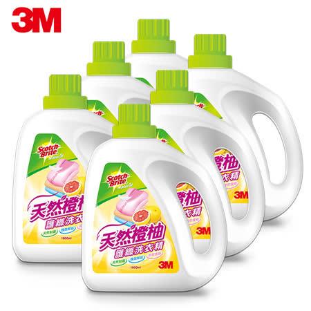 3M 天然橙柚 護纖洗衣精-6入