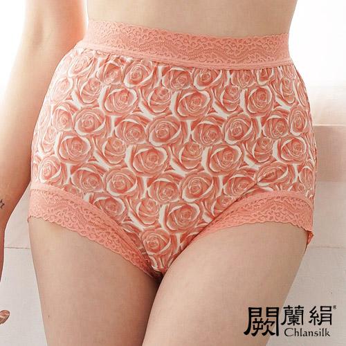 【Chlansilk 闕蘭絹】經典薔薇100%蠶絲內褲-88104-1(豆沙)