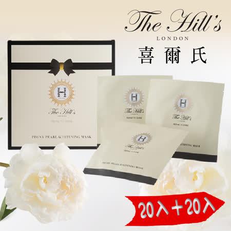 The Hills喜爾氏 日本羽絲絨面膜20入
