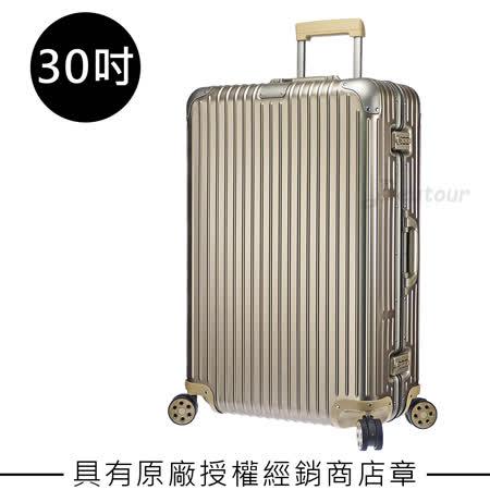 RIMOWA Original  Check-In30吋行李箱