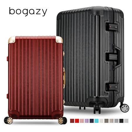 【Bogazy】綠野迷蹤 29吋PC鋁框箱(任選2入)