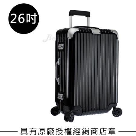 【RIMOWA】Hybrid Check-In M 26吋行李箱