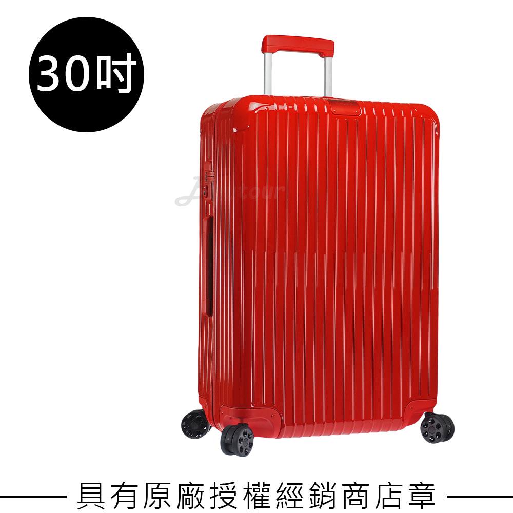 【RIMOWA】Essential Check-In L 30吋行李箱  (亮紅色)