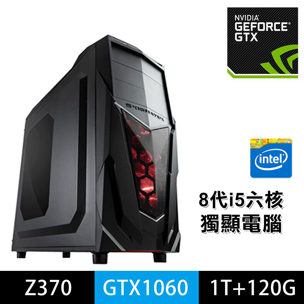 微星Z370平台 第八代i5-8400六核/8G/1TB+120G SSD/GTX1060電競機