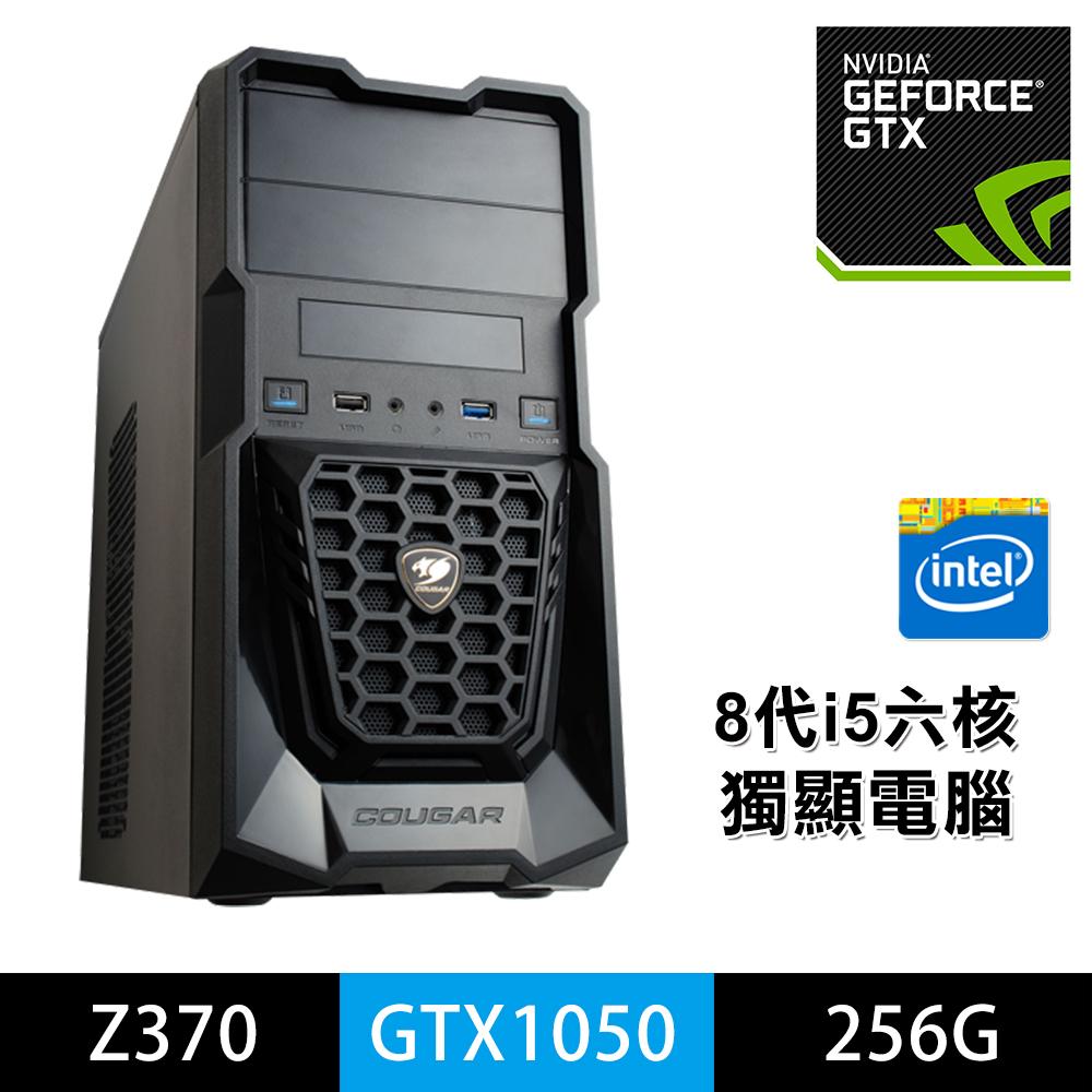 微星Z370平台 第八代i5-8400六核/8G/256G SSD/GTX1050TI電競機