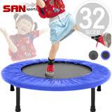 【SAN SPORTS 山司伯特】跳跳樂32吋彈跳床B004-32