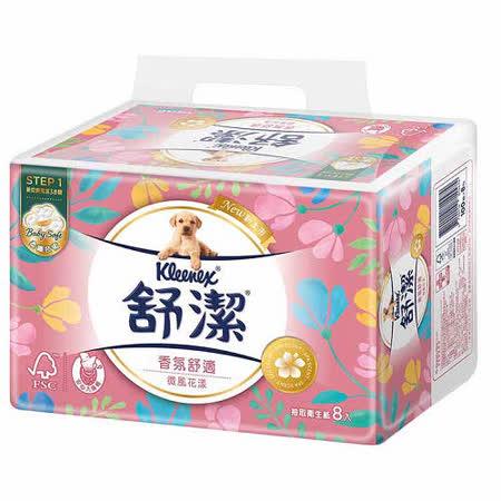 舒潔 香氛舒適微風花漾 抽取式衛生紙 (100抽x32包)