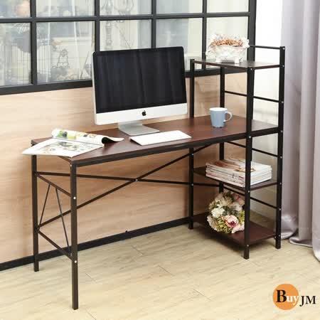 BuyJM 寬120公分 瑞克雙向層架工作桌