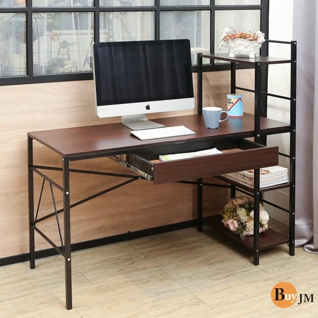 BuyJM瑞克雙向層架附抽屜工作桌/書桌(寬120公分)
