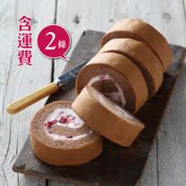糖村SUGAR & SPICE<br>哈尼捲-搖滾草莓