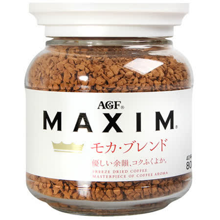 買一送一 AGF MAXIM 咖啡罐 箴言白 摩卡 80G