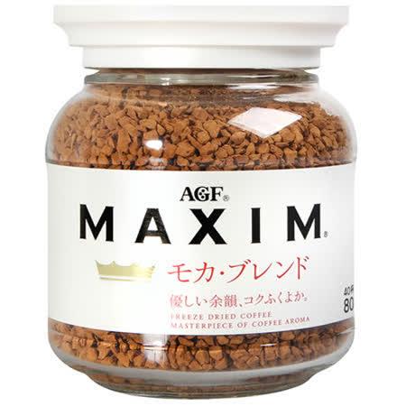 買一送一【AGF MAXIM 咖啡罐-箴言白 摩卡80G