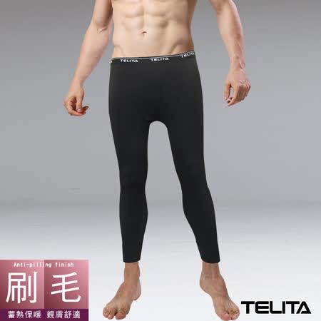 TELITA 蓄熱保暖長褲