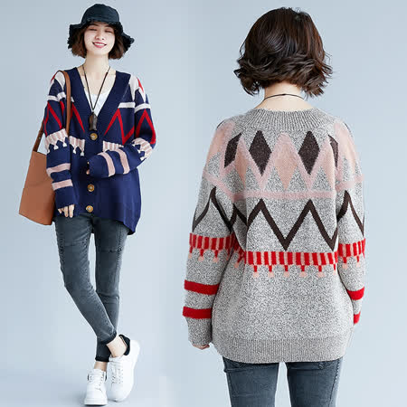 Maya Collection 英倫學院風格毛衣罩衫