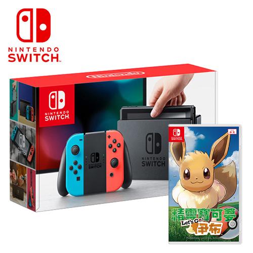 Nintendo Switch 主機 + 精靈寶可夢 Lets Go 伊布《中文版》